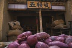 Boutique de grain et de riz photographie stock libre de droits