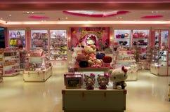 Boutique de Hello Kitty Photos stock