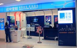 Boutique de Hong Kong Broadband Network à Hong Kong Images libres de droits