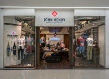 Boutique de John Henry à l'île de mode, Bangkok, Thaïlande, le 22 mars, 20 photographie stock libre de droits