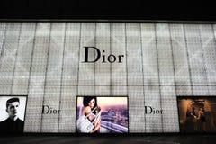 Boutique de la manera de Dior fotos de archivo