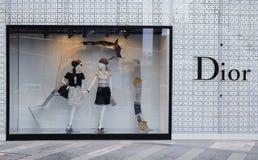 Boutique de la manera de Dior Imagen de archivo