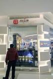 Boutique de la vie de poids du commerce à Hong Kong Photos stock