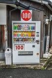 Boutique de Logo From The Pint Liquor à Amsterdam les Pays-Bas photos stock
