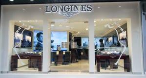 Boutique de Longines à Hong Kong Image stock