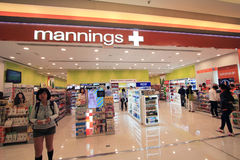 Boutique de Mannings à Hong Kong Photographie stock libre de droits