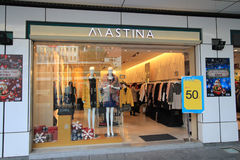 Boutique de Mastina en kveekoong de hong Photographie stock libre de droits