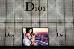 Boutique de mode de Dior Images stock
