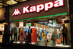 Boutique de mode de Kappa Image stock