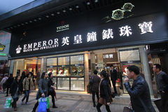 Boutique de montre et de bijoux d'empereur à Hong Kong Photos stock