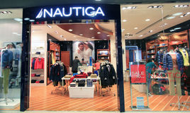 Boutique de Nautica à Hong Kong Photo libre de droits