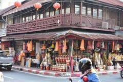 Boutique de paniers Il y a beaucoup genre de panier qui sont faits en bambou L'osier de panier est fabriqué à la main thaï C'est  photo stock