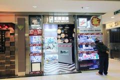 Boutique de Papo Watch à Hong Kong Image libre de droits