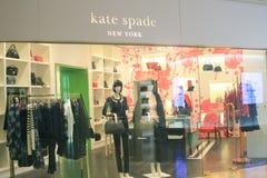 Boutique de pelle de Kate en Hong Kong Images libres de droits