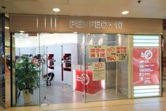 Boutique de Perfec 10 à Hong Kong Image libre de droits