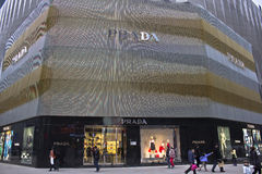 Boutique de PRADA à Chongqing, Chine Photo stock