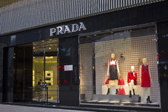Boutique de PRADA en Chongqing, China Foto de archivo