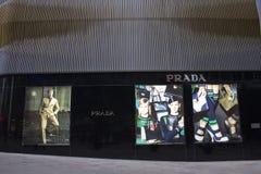 Boutique de PRADA en Chongqing, China Imagen de archivo libre de regalías
