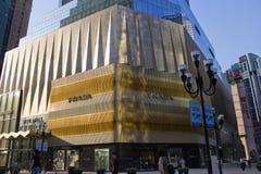 Boutique de PRADA en Chongqing, China Foto de archivo libre de regalías