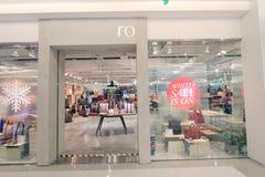 Boutique de RO à Hong Kong Images stock
