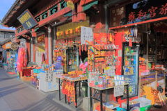Boutique de souvenirs chez Lama Temple Beijing China image stock