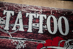 Boutique de Tatoo photographie stock libre de droits