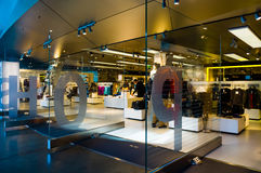 Boutique de trépointe de BMW (monde) Image stock