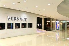 Boutique de Versace Fotos de archivo libres de regalías