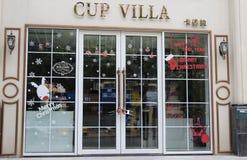 Boutique de villa de tasse fermée photographie stock libre de droits
