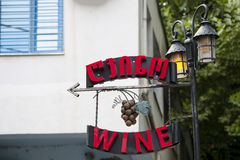 Boutique de vin Photos libres de droits