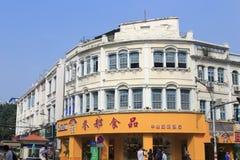 Boutique de Yudu dans la route de Zhongshan, ville de Xiamen, porcelaine images libres de droits