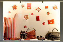 Boutique display window in Spaim Royalty Free Stock Photography