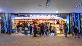 Boutique hors taxe à l'aéroport de Narita au Japon Photographie stock