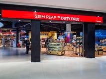 Boutique hors taxe à l'aéroport de Siem Reap Photos libres de droits