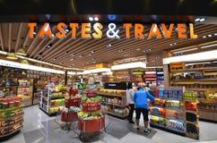 Boutique hors taxe à l'aéroport de Suvarnabhumi, Bangkok Photo libre de droits