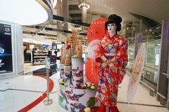 Boutique hors taxe d'aéroport de Dubaï Photographie stock