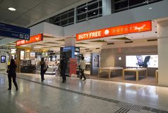 Boutique hors taxe dans l'aéroport international de Guarulhos Photographie stock libre de droits