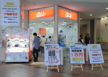 Boutique Japon de téléphone portable d'AU Photo stock