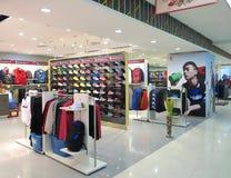 Boutique na alameda de compra Foto de Stock