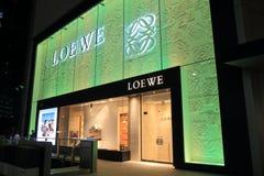 Boutique Nagoya Japon de LOEWE Images libres de droits