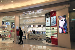Boutique 88 optique à Hong Kong Photos libres de droits