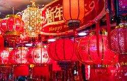Boutique rouge de lanternes Photographie stock