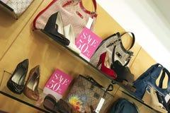 Boutique showcase Stock Photos