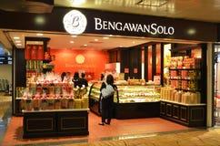 Boutique soloe de Bengawan située dans l'aéroport de Changi, Singapour Photographie stock libre de droits