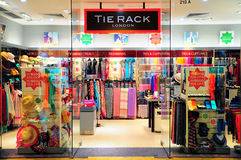Tie rack boutique, hong kong Stock Photo