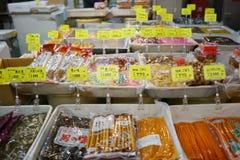 Boutique traditionnelle japonaise de touristes de souvenir Photo libre de droits