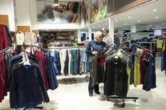 Boutique turque de coton Photographie stock libre de droits