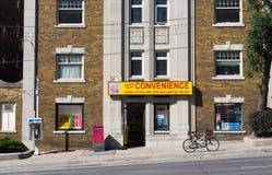 boutique urbaine Image libre de droits