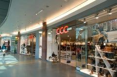Boutiques CCC no assoalho - terraço dourado Varsóvia Foto de Stock