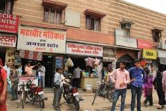 Boutiques de ville de Jaipur Image libre de droits
